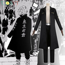 Tokyo Revengers Mikey Cosplay Costumes Full Set Custome Size