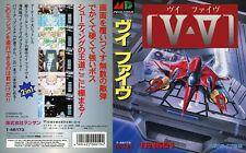 V-V Grind Stormer Sega Mega Drive JP NTSC-J Replacement Box Art Case Inser Cover
