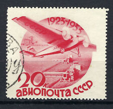 RUSSIA 1934 AIR 10th Anniv. Soviet Aviation: 20k. No wmk p14 SG645b USED CV £11