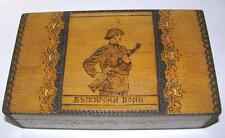 RARE ANTIQUE VTG 1915 BULGARIA PYROGRAPHY WW1 SOLDIER FOLK ART WOOD BOX