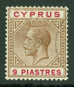 SG 81a Cyprus 1912-15. 9pi yellow, brown & carmine. Very fine used CAT £38