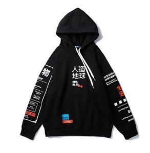 Fashion Streetwear Japanese Kanji Hoodie Made On Earth Pullover Sweatshirt hot