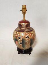 Oriental Porcelain Table Lamp 3332/4405
