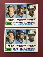 Dave Henderson Rookie Card 1982 Topps #711 Future Stars ~ Near Mint ~ Lot of 2