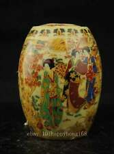 China Colorful Porcelain Ladies Draw Field Maid Jar Vase b02