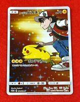 Red's Pikachu 207/SM-P 20th Anniversary Holo Promo Pokemon Card Japan F/S