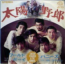 "7"" SINGLE / TAKESHI TERAUCHI & THE BUNNYS / YAIYO YAROU / GARAGE / KING JAPAN"