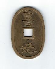 100 Mon 1835 Japan Copper/Brass VF