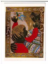 Postcard: Ceramic Relief, Safed, Israel - Irene and Azriel Awret
