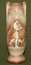 Vintage German hand made ceramic vase