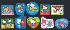 Japan 2013 ¥80 Summer Greetings Hello Kitty, (Sc# 3557a-j), Used