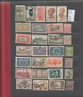 LOT STAMPS FRANCE COLONIES USED (L34567)
