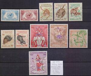 ! Laos 1956-1974. Air Mail Stamp. YT#22/23,47/51,111/113,115. €43.00!