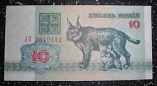 Belarus 10 rublei Lynx with baby cat animal banknote