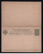 1895 Russia/Levant Double postcard #2. Postal stationery Unused