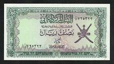Oman : 1/2 Half Rial 1970 ; SPL