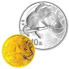 China - 60 Yuan 2016 - Jahr des Affen - Domestic Ausgabe - Gold / Silber Satz PP