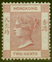 Hong Kong 1880 2c Dull Rose SG28 Fine & Fresh Lightly Mtd Mint (trace of gum)