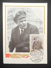 Russia MK 1968 USSR URSS LENIN maximum carta carte MAXIMUM CARD MC cm a8222