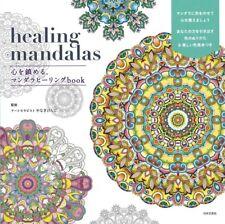 "Coloring Book ""healing mandalas"" 453721497 X Color therapy Japan Import"