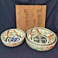 IMARI PORCELAIN WARE BOWL Set of 3 OLD JAPANESE ANTIQUE MEIJI ERA FROM JAPAN F/S