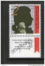MUSIC: W.A.MOZART DEATH ANNIVERSARY ISRAEL 1991 w/TAB MNH