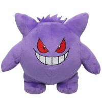 "Gengar 6"" Pokemon Pocket Monster Plush Toy Soft Animal Stuffed Doll High Quality"