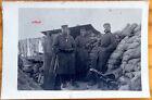 German WWI Vauquois Mountain Trench LMG Photo