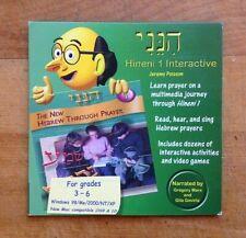 Hineni 1 Interactive by Jeremy Poisson The New Hebrew Through Prayer CD-ROM