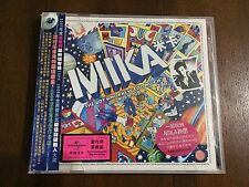 MIKA THE BOY WHO KNOWS TOO MUCH 12 TRACKS - VERY RARE CHINESE EDITION ONLY EBAY