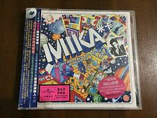 MIKA THE BOY WHO KNOWS TOO MUCH 12 TRACKS - VERY RARE CHINESE EDITION UNICO EBAY
