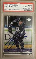 2006 2007 UPPER DECK Anze Kopitar AUTO PSA 6.5 RC YOUNG GUNS YG ROOKIE AUTOGRAPH