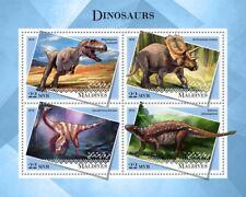 Maldives 2018 Dinosaurs  S201808