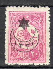 Turkey - 1916 Definitive overprinted -  Mi. 451 IIC MNH