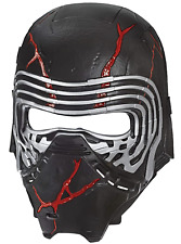 More details for star wars electronic mask kylo ren