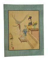 Oriental Watercolor on Silk - Geisha Girl Seated Drinking Tea Signed Asian China