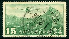 China 1930 Hong Kong Airmail 15¢ Watermark Very Fine Used Contemporary Date R434