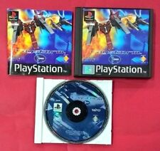 RayStorm - PSX - PS1 - PLAYSTATION - USADO - EN BUEN ESTADO