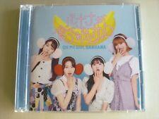 OH MY GIRL BANHANA - Banana ga Taberarenai Saru (with DVD)