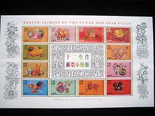 Hong Kong - Twelve Animals of The Lunar New Year Cycle Stamp Sheetlet 1999 - MNH