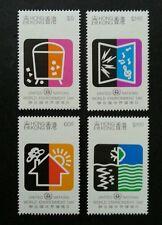 Hong Kong United Nation World Environment Day 1990 香港联合国世界环境日 (stamp) MNH