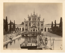 India, lucknow, gate and garden of the hosseinabad vintage albumen print. tirag