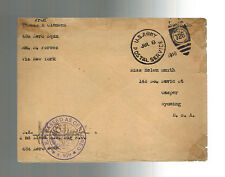 1918 US Army Air Force Cover AEF Allied Expeditionary Force to Casper Wyoming