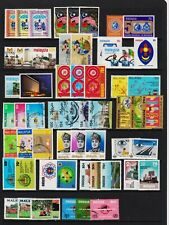 Malaysia - 21 Commemorative sets - see scan