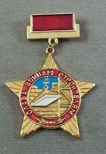 Russian / Soviet Army Builder Engineer Troops Sapper Badge / Pinback