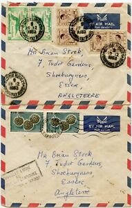 CAMBODIA AIRMAILS ROYAL AIR NOUVELLE LIGNE to SHOEBURYNESS GB 1963-64