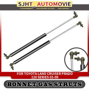 2x Bonnet Hood Gas Struts fit Toyota Landcruiser Prado 120 Series 2003-2009