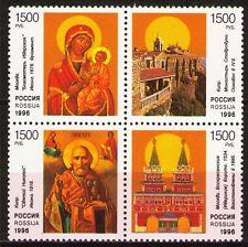Russland 1996 Sc6356 Mi542-5 3.50 mieu 1bl MNH Symbole, gemeinsame Ausgabe mit Zypern