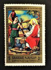 Rare Error Printing paper stamp Sharjah JESUS PRES du Puits de Jacob