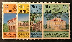 LIBAN 25ème Anniversaire de l'U.P.A. 1974 POSTE AERIENNE